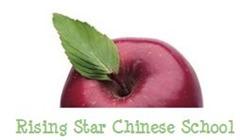 rising star chinese school