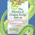 Literary Corner: The Mystery of Dragon Bridge
