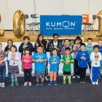 Beaverton's Super Kids: Super Kids Working Above Grade Level