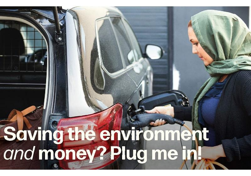 Climate Change is upon us: Plug me in!